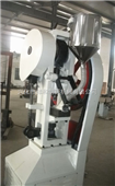 THP磁性材料产品压片机