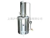 HS.Z68.10电热不锈钢蒸馏水器/不锈钢蒸馏水器