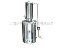 HS.Z68.10電熱不銹鋼蒸餾水器/不銹鋼蒸餾水器