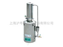 DZ-10L断水自控电热蒸馏水器/不锈钢电热蒸馏水器