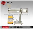 JMJ-1型胶囊抛光机广东惠机制药厂家直销