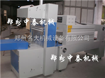 罐头热收缩包装机 袖口式自动套膜收缩包装机 PE膜收缩机