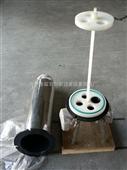 耐酸碱滤芯过滤器