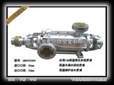 台湾DN65*50系列高温高压多级泵浦