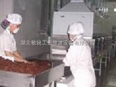 供应新疆牛肉干杀菌干燥
