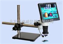 萬向視頻顯微鏡LCD-80302