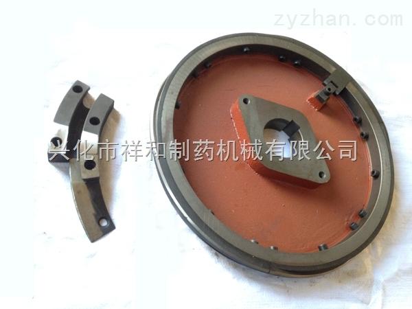 供应祥和压片机配件 压片机上轨道盘