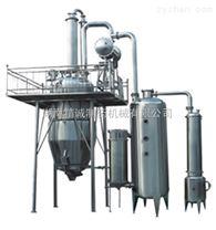 热回流提取浓缩回收机组结构