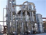 多效强制循环蒸发器价格