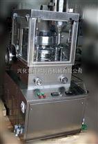 旋轉式壓片機-ZP15 旋轉式壓片機