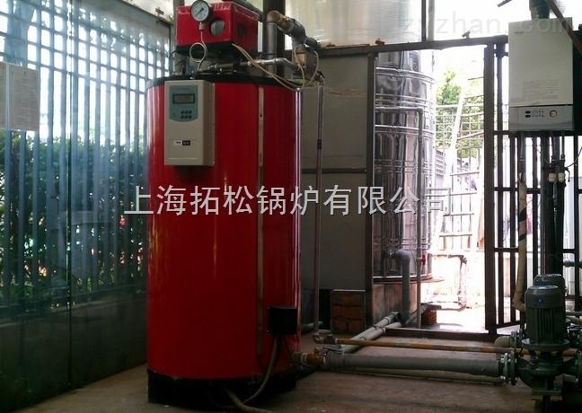 燃油/燃气热水锅炉