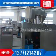 专业制造 不锈钢化工制药食品干式制粒机 颗粒大小可调节制粒机