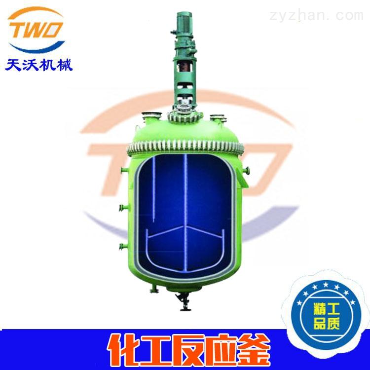 FY074电加热反应釜