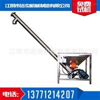 厂家直销不锈钢螺旋输送机 粉末颗粒绞龙式螺旋输送机械节省人工