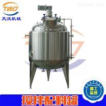 不锈钢搅拌反应釜厂家