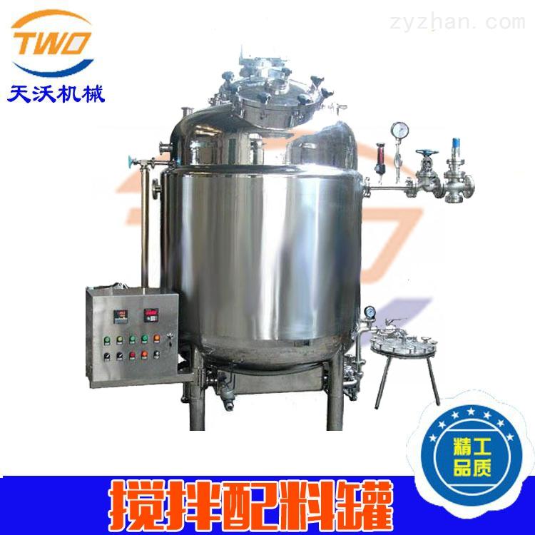 電加熱攪拌罐