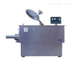 GSL卧式湿法混合制粒机