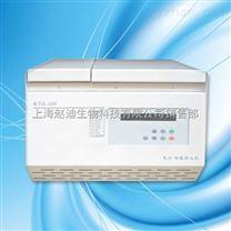TGL-16W淄博市高速微量冷冻离心机