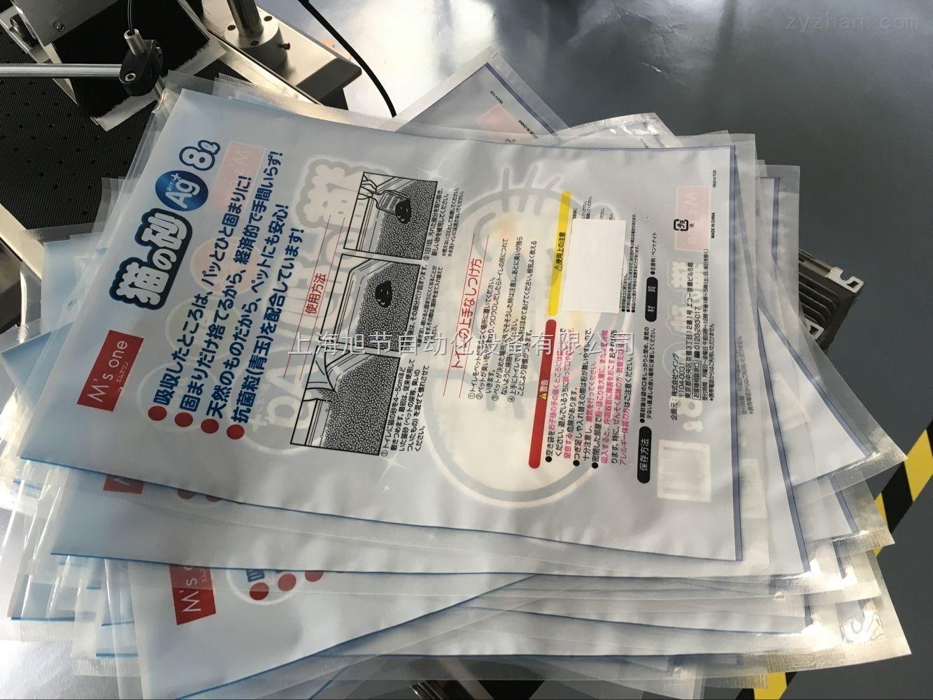 大型宠物包装袋盒贴标签机器 进出口宠物粮食包装袋盒贴商标机