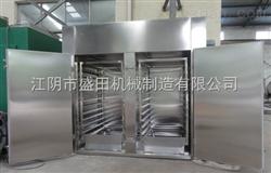 CT-T热风循环烘箱干燥设备