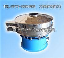振动筛选机|泥浆振动脱水机|不锈钢圆形振动筛分机