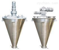 厂家直销大中小型双螺旋锥形混合机 悬臂单螺旋锥形混合机