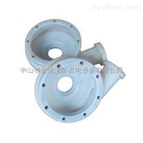FSB化工泵泵壳