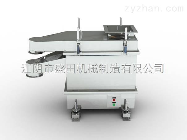 供应长方筛筛分设备