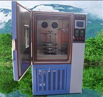 高可靠性硫化橡膠耐臭氧老化箱