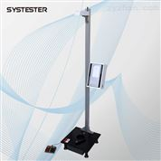薄膜沖擊強度儀-薄膜抗沖擊測試儀