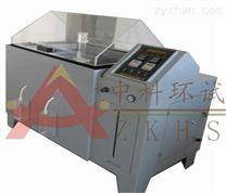 北京鹽霧腐蝕試驗機維修/鹽水腐蝕試驗機生產廠家