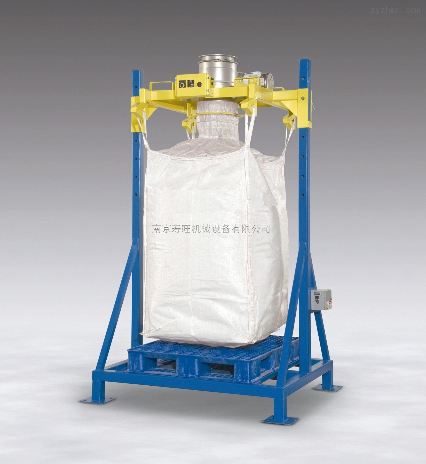 粉体物料包装机