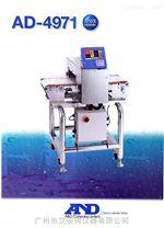 塑料金属检测机金属探测机 厂家 价格