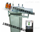 上海半自動理瓶機