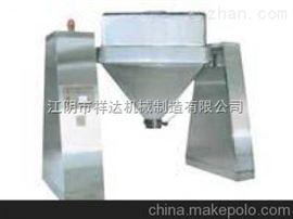 化肥方锥高速混料机