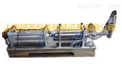 SBGZ型半自动膏体灌装机
