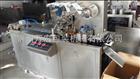 全自动铝铝平板式包装机