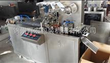 DPP-88型-自動鋁鋁/硬鋁平板式包裝設備