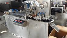 DPP-88型全自动铝塑/铝铝平板式包装机