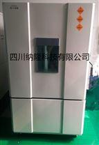 高低温湿热试验箱成都检测、实验中心