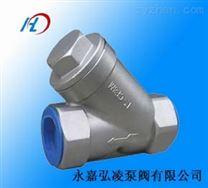 供應SG11W過濾器,不銹鋼過濾器,不銹鋼y型過濾器,過濾器生產供應商廠家