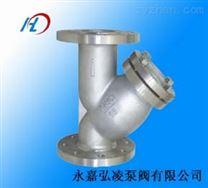 供应SG41H过滤器,不锈钢Y型过滤器,不锈钢过滤器,过滤器价格