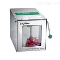 BagMixer400CC法国进口拍打式均质仪