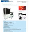 发动机配件筛选机、发动机螺丝影像检测设备选别机机、螺丝筛选机