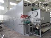 三层网带式烘干机 隧道烘箱 多层带机