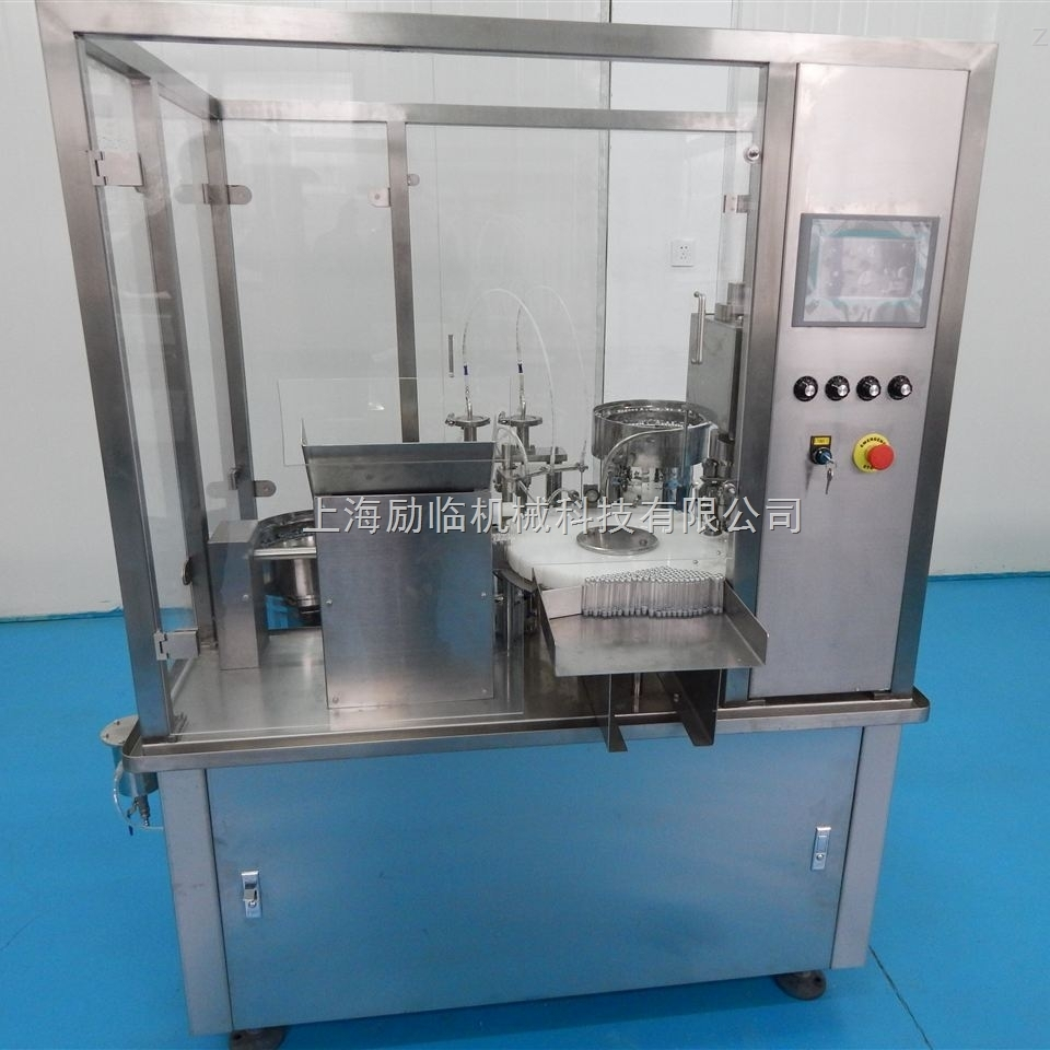 变频式胰岛素灌装机