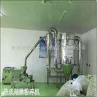 WFJ系列玛咖白糖超微粉碎机 中草药材超微粉碎机