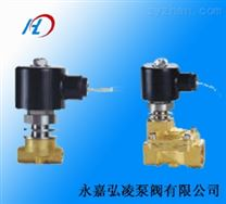 供應SLB電磁閥無壓電磁閥,二位二通換向閥,直動式超低溫電磁閥