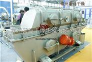 專業定制 氟化氫銨振動流化床干燥機 直線振動流化床干燥機組