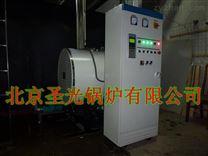 450千瓦电热水锅炉